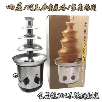 2018 new arrivals chocolate melting Hot sales electric chocolate fountain machine hot chocolate melt fountain fondue machine недорого
