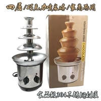 Free Shipping Hot Sales Electric Chocolate Fountain Machine Hot Chocolate Melt Fountain Fondue Machine
