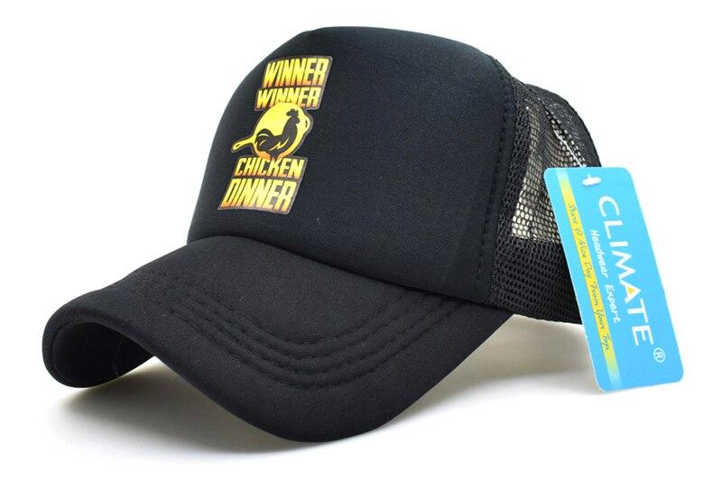 black trucker hat DSC_1899