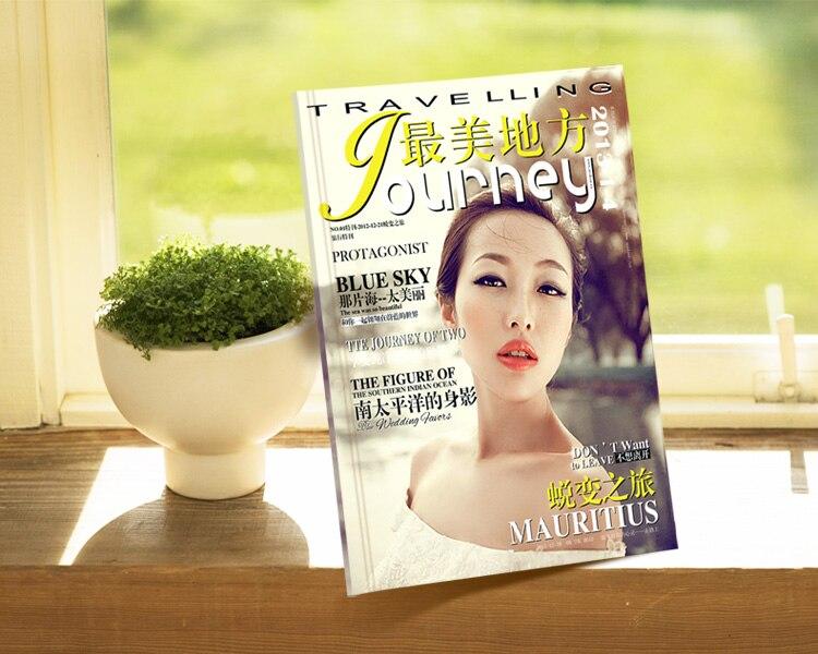 Custom Print 24p 210x285mm Full Color Photo Album Magazine Catalog