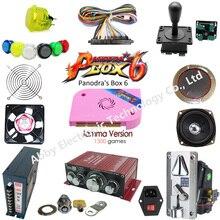 jamma arcade kit diy cabinet pandora Pandora 6