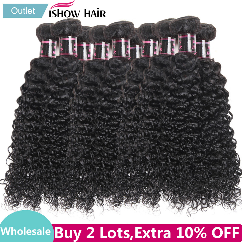 Ishow Wholesale Curly Weave Human Hair Bundles Brazilian Hair Weave Bundles 10pcs lot Non Remy Hair