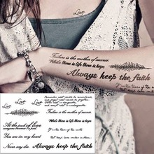 Tattoo Designs Of Word
