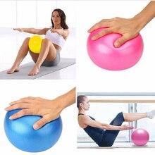 Мини-мяч для йоги, мяч для фитнеса, прибор, мяч для тренировки баланса, домашний тренажер, баланс, стручки для тренажерного зала, йоги, пилатеса, 25 см