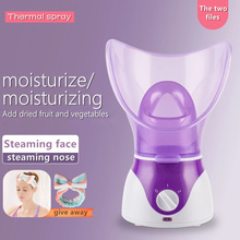 MKS Deep Cleaning Facial Cleaner Beauty Face Steaming Device Steamer Machine Thermal Sprayer Skin Care Tool