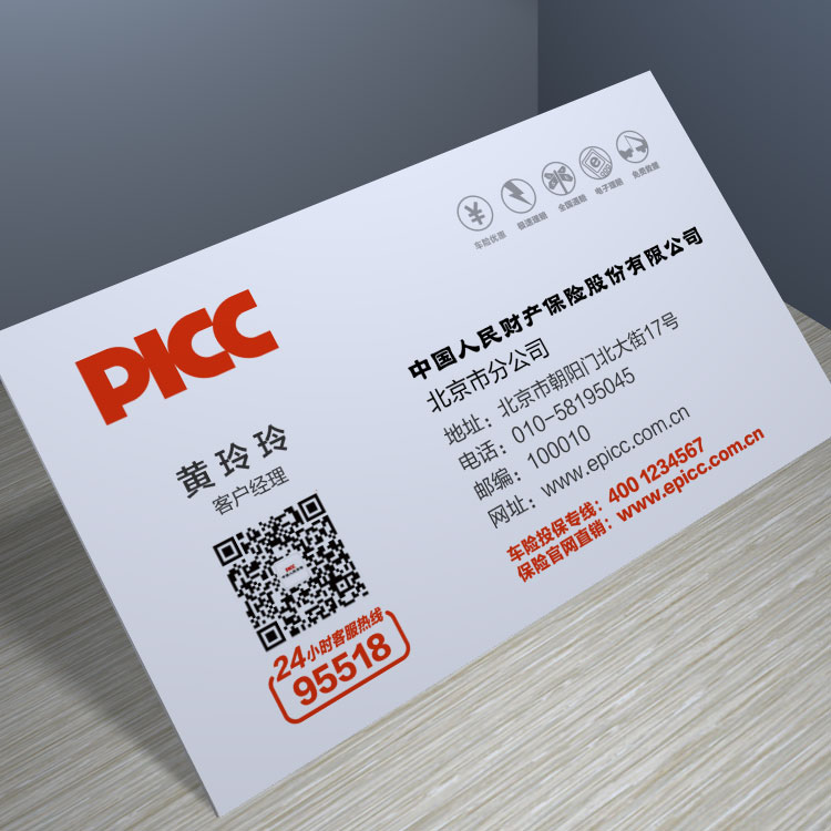 custom business cards customied business card printing paper calling ...