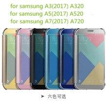 For samsung A3 2017 A5 2017 A7 2017 A320 A520 A520F A720 clear white mirror flip case luxury plating smart phone coque funda