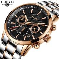 Men Watches LIGE Luxury Brand Full Steel Quartz Watch Men Military Waterproof Dress Sport Man Fashion