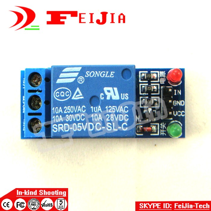 5PCS 1 channel relay module 5V Relay Module 1 Channel Low level for SCM Household Appliance Control For Ard uino