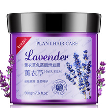 Lavender steam-free smooth hair mask Conditioner Moisturizing nourishes smooth hair care Repairs Damage Hair Root