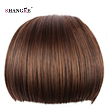 SHANGKE Short Blunt Synthetic Bangs Heat Resistant Synthetic Hair Women Natural Fake Hair Bangs Women Tidy Clip In Hair Pieces