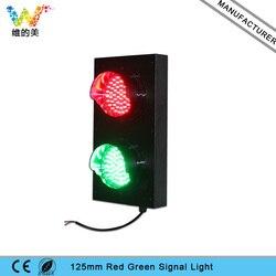 تخصيص التصميم 125 ملليمتر أحمر أخضر ضوء إشارة محاكاة سيارة طالب