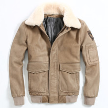 Brown Air Force Flight Leather Jacket