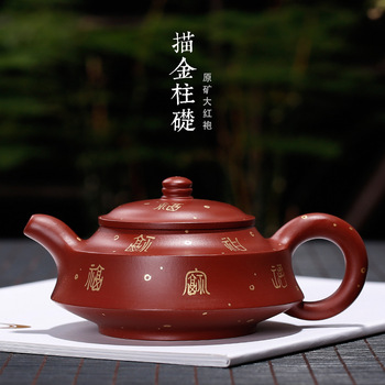 ore dahongpao column development pot Jin Fu manual certificate of authenticity of high-grade tea set with pure gold
