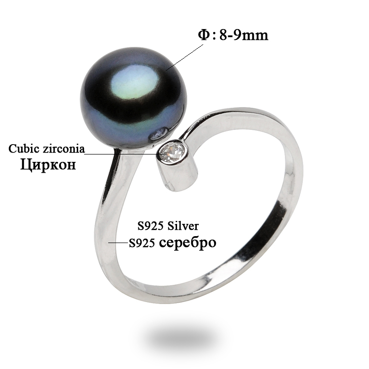 Women\'s 100% 925 Sterling Silver Ring with 8mm-9mm...