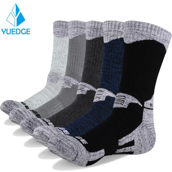 YUEDGE 2019 Elite Brand Professional Socks Thermal Winter Thick Compression Ski Tubing Outdoor Sports Thermosocks Fitness Male