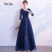 Weiyin 2019 nouveau élégant noir longues robes De soirée dentelle demi manches Robe De soirée longue Vestido De Festa Longo WY1407