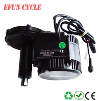 Free shipping 48V 500W 8fun/bafang motor C961/C965 LCD BBS02B latest controller crank Motor eletric bicycles trike kits