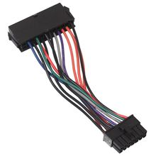 15cm Power Supply Cable Cord 18AWG Wire ATX 24 pin to 14 Adapter for Lenovo IBM Dell Q77 B75 A75 Q75 Motherboard