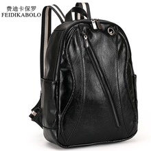 Leather Couro Laptop Rucksack