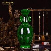 Ceramic green glaze jade binaural vase Decoration of living room Antique blue and white porcelain