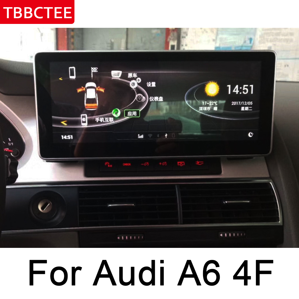 For Audi A6 4F 2004 2009 MMI Android Car Radio GPS Multimedia Player Navigation WiFi BT Navi Stereo touch screen map system in Car Multimedia Player from Automobiles Motorcycles