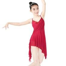 Ballet Tutu Klasik Tutu Skirt Kanak-kanak Tarian Kostum Gadis Ballerina Pakaian Kontemporari Tarian Kostum Untuk Gadis