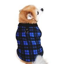 Летняя собака жилетка для собаки кошка ворсистый теплый жилет Щенок Одежда для собак Одежда дышащая собака одежда для щенка, котика футболка