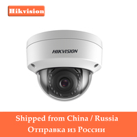 Original Hikvision 1080P CCTV IP Camera 1080P DS 2CD1121 I 2 Megapixel CMOS Night Version Security