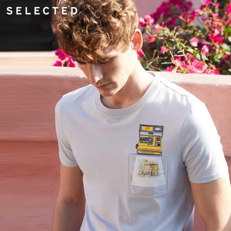 選択された男性の夏 100% 綿のプリント半袖 Tシャツ S | 419201538