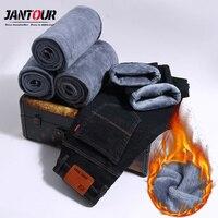 2018 Winter Warm Jeans Men High Quality Famous Brand Velvet Fleece Jean Trousers Flocking Soft Men
