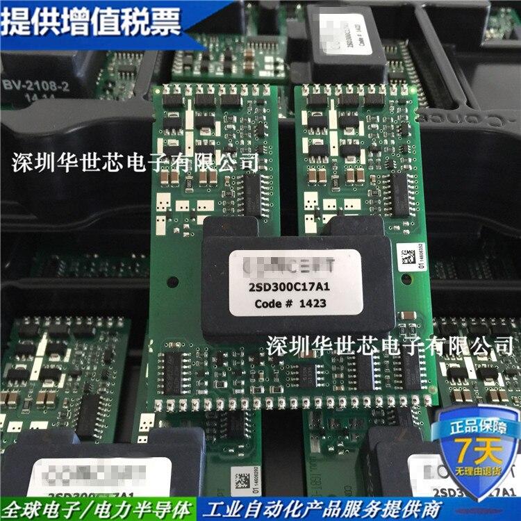 2SD300C17A1 IGBT Driver Board igbt 400n module driver board