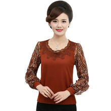 2384ca38a6100 WAEOLSA Spring Woman Chic Blouse Puff Long Sleeve Top Middle Aged Womens  Lace Collar Tunic Caramel
