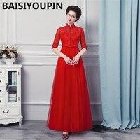 Red Gown Vestidos De Noite Longos 2019 High Neck Half Sleeves Elegant Long Evening Dresses Floor Length Prom Gowns