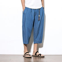 Size 28-42 Men Thin Casual Wide Leg Pants Male Summer Solid Color Loose Harem Pant Calf Length Trousers