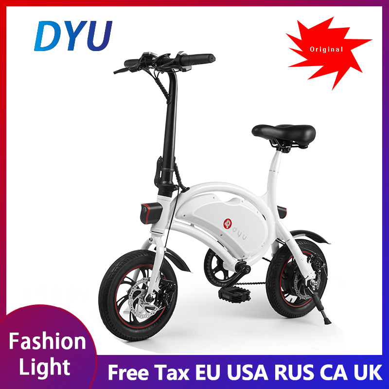 2018 NEW DYU mini Electric folding bicycle, scooter Electric vehicle Adult smart lithium battery Super light Portable scooter
