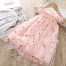 2019 New Cute Girls Summer Dress Mesh Flower Princess Dress Girls Clothes Children Clothing Baby Girls Casual Dress Wear Costume все цены