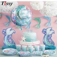 Ensemble de vaisselle jetable série sirène décoration de Table pailles en papier/tasse/assiette cadeau enfant pour mariage/anniversaire/fête