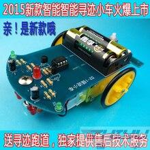 1 set D2-1 Intelligent Tracing Smart Car Chassis Kit Trace Intelligent Track Line Car Fun