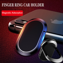 Finger Ring Mobile Phone Holder For iPhone XS MAX XR 8 7 6 Car Mount Stand Redmi K20 Pro Note Magnetic Bracket