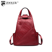 Купить с кэшбэком ZOOLER cowhide backpacks quality Leather Woman Backpack double strap bags for girl brand fashion large capacity travel bags#B151