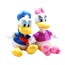 1pcs 30cm Genuine Donald Duck And Daisy Duck brinquedos Kawaii Doll Children's Day Gifts , Christmas gift for kid(China)