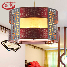 A1 Male imitation classical Chinese Pendant Lights hallway round pendant lamp