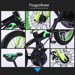 """Image 5 - Горный велосипед 21 скорость 2,0X4,0 """"дорожный велосипед жира велосипед спереди и сзади механические дисковые тормоза Для женщин и детские велосипеды"""