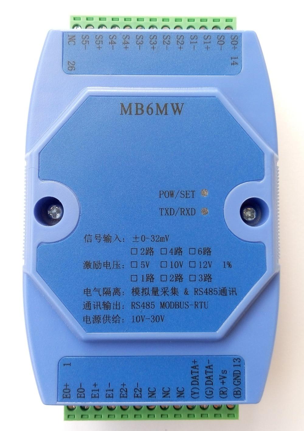 все цены на  Weighing sensor 6 road weighing module RTU Modbus protocol 485 weighing module weighing transmitter  онлайн