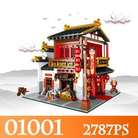 01001 2787Pcs Chinese Style The Chinese Silk and Satin Store Model Building Kits Classic Architecture Assembly Blocks Kids Toys