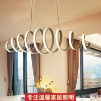 Черный/белый Цвет современные подвесные светильники для гостиной столовой 4/3/2/1 круг кольца акриловые алюминиевый корпус светодио дный пот
