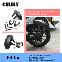 CHUKY Motorcycle Back Mudguard For Spring Breeze 150NK Kawasaki Z250 Honda CB190R Motorcycle Fender Rear Cover