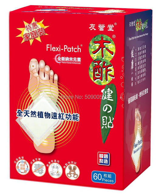 Thailand lanna detox foot patch pads detoxify toxins adhesive.