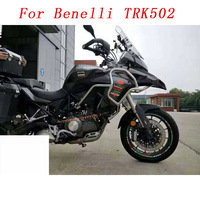 Crash Bars Engine Guard Rail Motor Fence Bumper Front Side Protector For Benelli TRK502 bumper motorcycle protective gear drop